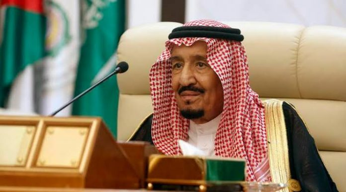 Saudi Arabia's King Salman Admitted To Hospital